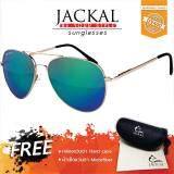 ความคิดเห็น Jackal Sunglasses แว่นตากันแดด รุ่น Shipmaster I Js031 Premium Gun Frame Blue Green Mirror Lens ฟรี 1X ผ้าเช็ดไมโครไฟเบอร์ Jackal 1X กล่องแว่นตาคุณภาพสูง Jackal