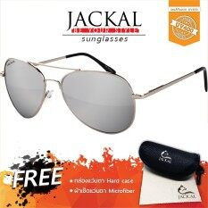 ทบทวน Jackal Sunglasses แว่นตากันแดด รุ่น Shipmaster I Js032 Jackal