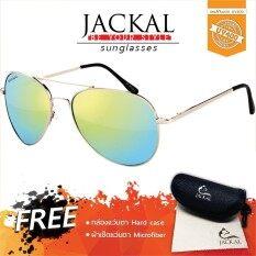ขาย ซื้อ Jackal Sunglasses แว่นตากันแดด รุ่น Shipmaster I Js033 Premium Gold Frame Gold Mirror Lens ฟรี 1X ผ้าเช็ดไมโครไฟเบอร์ Jackal 1X กล่องแว่นตาคุณภาพสูง Jackal