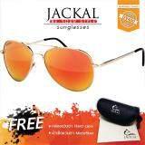 Jackal Sunglasses แว่นตากันแดด รุ่น Shipmaster I Js035 Premium Sliver Frame Gold Red Mirror Lens ฟรี 1X ผ้าเช็ดไมโครไฟเบอร์ Jackal 1X กล่องแว่นตาคุณภาพสูง Jackal ใน สมุทรปราการ