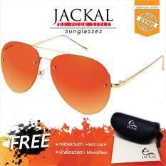 ซื้อ Jackal Sunglasses แว่นกันแดด แจ็คเกิ้ล รุ่น Shipmaster Iv Js195 Jackal