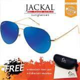 ความคิดเห็น Jackal Sunglasses แว่นกันแดด แจ็คเกิ้ล รุ่น Shipmaster Iv Js196