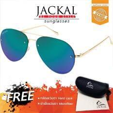 ขาย ซื้อ ออนไลน์ Jackal Sunglasses แว่นกันแดด แจ็คเกิ้ล รุ่น Shipmaster Iv Js198
