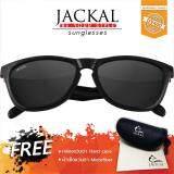 ขาย Jackal Sunglasses แว่นตากันแดด รุ่น Trickle Js043 Black Frame Smoke Lens ฟรี กระเป๋าแว่นตา ผ้าเช็ดแว่น ราคาถูกที่สุด