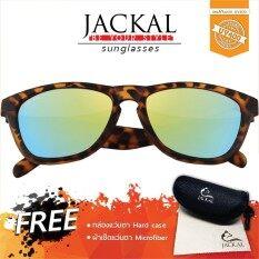 Jackal Sunglasses แว่นตากันแดด รุ่น Trickle Js044 เป็นต้นฉบับ
