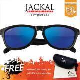 ขาย Jackal Sunglasses แว่นตากันแดด รุ่น Trickle Js045 ถูก