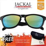 ซื้อ Jackal Sunglasses แว่นตากันแดด รุ่น Trickle Js046 Jackal ถูก