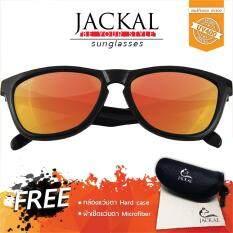 โปรโมชั่น Jackal Sunglasses แว่นตากันแดด รุ่น Trickle Js047 Black Frame Gold Red Mirror Lens ฟรี กระเป๋าแว่นตา ผ้าเช็ดแว่น