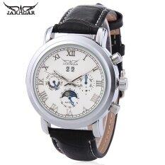 ราคา Jaragar F2016620 Men Auto Mechanical Watch Moon Phase Calendar Display Genuine Leather Band Wristwatch Intl ออนไลน์