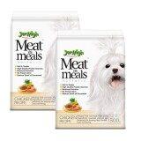 ราคา ราคาถูกที่สุด Jerhigh Meat As Meals อาหารเม็ดสำหรับสุนัข โฮลิสติก รสเนื้อไก่ ขนาด 500G 2 กล่อง