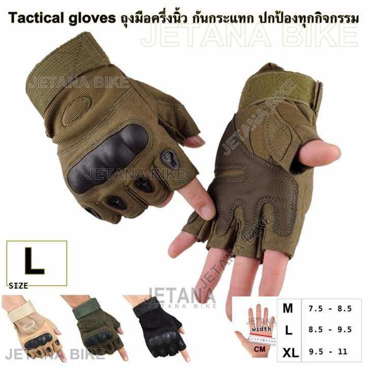 JETANA BIKE ถุงมือมอเตอร์ไซค์ ถุงมือครึ่งนิ้ว ถุงมือหนัง เรโทร ถุงมือทหาร ถุงมือยิงปืน oakly กันกระแทก ระบายอากาศ (สีเขียวทหาร)