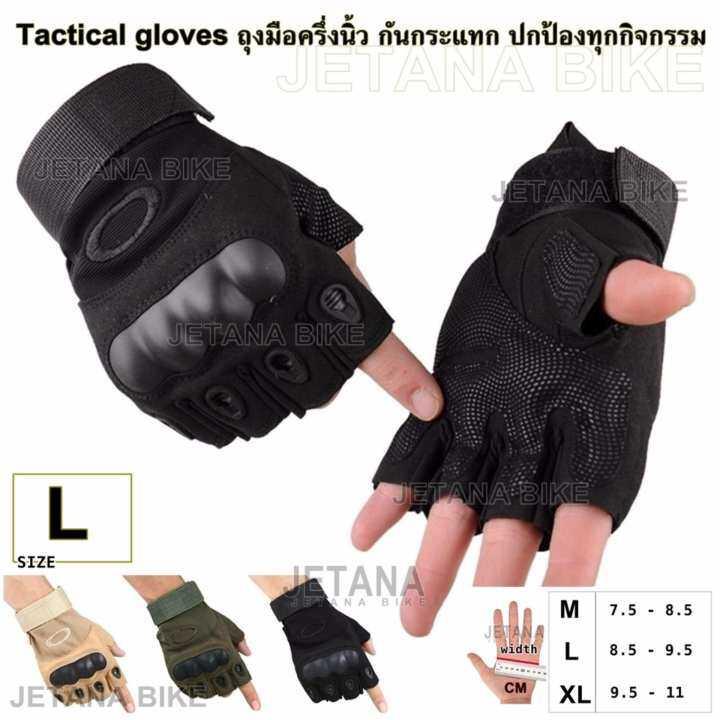 โปรโมชั่น JETANA BIKE ถุงมือมอเตอร์ไซค์ ถุงมือครึ่งนิ้ว ถุงมือหนัง เรโทร ถุงมือทหาร ถุงมือยิงปืน oakly กันกระแทก ระบายอากาศ (สีดำ)