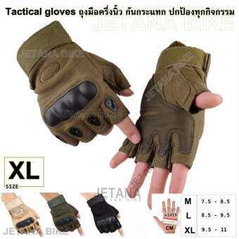 ราคา JETANA BIKE ถุงมือมอเตอร์ไซค์ ถุงมือครึ่งนิ้ว ถุงมือหนัง เรโทร ถุงมือทหาร ถุงมือยิงปืน tactical oakly กันกระแทก ระบายอากาศ (สีเขียวทหาร)