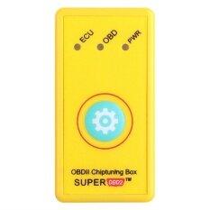 ส่วนลด Jingle Newest Obd2 Plug Drive Benzine Cars Nitroobd2 Chip Tuning Box More Power Torque Intl Jingle