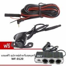 ราคา Jj โอ้ 170 ° Cmos ป้องกันหมอกกันน้ำหลังรถมองในที่มืดชัดถอยกล้องสำรอง แถมฟรี อุปกรณ์ตัวเพิ่มช่องที่จุดบุหรี่ในรถ 3ช่องและ1Usb รุ่น Wf 0120 ถูก