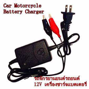 JJ เครื่องชาร์จแบตเตอรี่ 12V Sealed Lead Acid Car Motorcycle Battery Charger Rechargeable Maintainer-