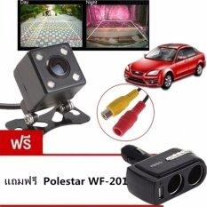 JJ กล้องมองหลังติดรถยนต์ ไฟ LED แถมฟรี Polestar อุปกรณ์ตัวเพิ่มช่องที่จุดบุหรี่ในรถ 2ช่องและ1USB รุ่น WF-201