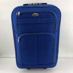 ขาย Jm Shop กระเป๋าเดินทาง 18 นิ้ว แบบซิปขยาย 6 ล้อคู่ด้านหลัง รุ่น H265 Jm ออนไลน์