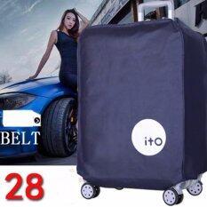 Jm909ผ้าคลุมกระเป๋าเดินทาง Ito 28 สีblue.