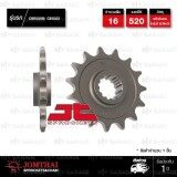 Jomthai สเตอร์หน้า 16 ฟัน ใช้สำหรับมอเตอร์ไซค์ Honda Cb500X Cb500F Cbr500R Jtf1381 ถูก