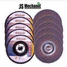 ขาย Js 10แผ่น P 320 จานทรายซ้อนหลังแข็ง 4นิ้ว รุ่น Xa911 Jsmechanic ออนไลน์