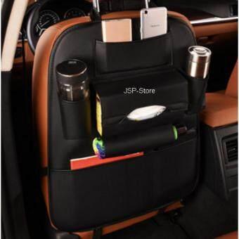 JSP กระเป๋าใส่ของหลังเบาะ กระเป๋าสัมภาระหลังเบาะ ที่ใส่ของหลังเบาะ รถยนต์1ใบ (สีดำ) Car Seat Back Bag Pocket Organizer Storage PU-Leather (Black)