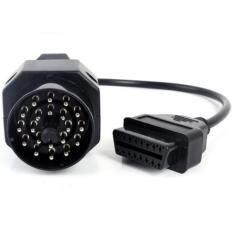 ขาย Jsp สายแปลง สายพ่วง หัวแปลง Bmw Obd1 20 Pins เป็น Obd2 16 Pins สำหรับต่อ เครื่องสแกนรถยนต์ Obd2 Nitro Autel Launch Obd2 Scanner
