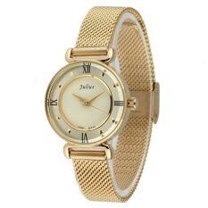 ราคา Julius นาฬิกาข้อมือผู้หญิงสีทอง สายสแตนเลส รุ่น Ja 728C ใหม่