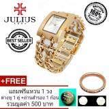 ขาย Julius นาฬิกาข้อมือสำหรับผู้หญิง เป็นแบรนด์เนมจากประเทศเกาหลี ดีไซน์สวยงามตามสไตล์เกาหลี สายสแตนเลสอย่างดี รุ่น Ja 876D Rose Gold ถูก