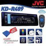 โปรโมชั่น Jvc วิทยุติดรถยนต์ วิทยุ เครื่องเสียงติดรถยนต์ ตัวรับสัญญาณแบบสเตอริโอ เครื่องเสียงรถยนต์ แบบ1Din Kd R489 แถมฟรี ผ้าไมโครไฟเบอร์ 1ผืน ใน กรุงเทพมหานคร