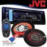 โปรโมชั่น Jvc วิทยุติดรถยนต์ วิทยุ เครื่องเสียงติดรถยนต์ ตัวรับสัญญาณแบบสเตอริโอ เครื่องเสียงรถยนต์ แบบ1Din Kd R489 ลำโพง ลำโพง6X9 Dragon X 988