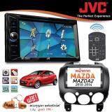 ทบทวน Jvc วิทยุติดรถยนต์ จอติดรถยนต์ เครื่องเล่นติดรถยนต์ เครื่องเสียงติดรถยนต์ แบบ 2 Din Jvc Kw V12 พร้อมหน้ากาก Mazda2 10 14 Pioneer