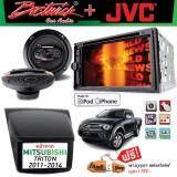 Jvc วิทยุติดรถยนต์ จอติดรถยนต์ เครื่องเล่นติดรถยนต์ เครื่องเสียงติดรถยนต์ แบบ 2 Din Jvc Kw V12 พร้อมหน้ากาก Mitsubishi Triton 11 14 ลำโพงแกนร่วม ลำโพง Coaxial Speaker Bostwick Bs655V ถูก