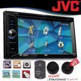 ราคา Jvc วิทยุติดรถยนต์ จอติดรถยนต์ จอ2Din จอ2ดิน ตัวรับสัญญาณแบบสเตอริโอ เครื่องเล่นติดรถยนต์ เครื่องเสียงติดรถยนต์ Jvc Kw V12 ลำโพงทวิตเตอร์ ทวิตเตอร์ ใหม่ ถูก