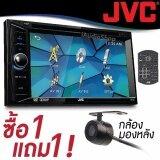ขาย ซื้อ ออนไลน์ Jvc วิทยุติดรถยนต์ จอติดรถยนต์ จอ2Din จอ2ดิน ตัวรับสัญญาณแบบสเตอริโอ เครื่องเล่นติดรถยนต์ เครื่องเสียงติดรถยนต์ ตัวรับสัญญาณแบบสเตอริโอ Jvc Kw V12 แถมฟรี กล้องมองหลัง Smc 002 กันน้ำ กันฝุ่น อย่างดี กลางชัดคืนแจ๋ว ชัดเป๊ะ มีเส้นบอกระยะ