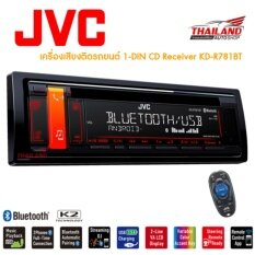 Jvc เครื่องเสียงติดรถยนต์ Kd R781Bt Jvc ถูก ใน กรุงเทพมหานคร