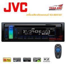 ขาย Jvc เครื่องเสียงติดรถยนต์ Kd R881Bt Jvc ถูก