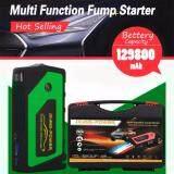 ขาย Jxiang Power Jump Starter 129800Mah Emergency Start 4 Usb ไฟฉุกเฉิน 2 ไฟฉาย 2 ดวง มีเข็มทิศ ที่ทุบกระจก ที่ตัดสายเบลท์ ฺblack Green Orbia ใน กรุงเทพมหานคร