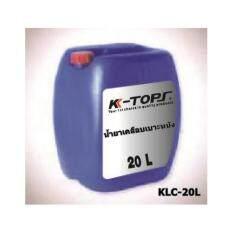 ราคา น้ำยาเคลือบเบาะหนัง20ลิตร K Tops ใน กรุงเทพมหานคร