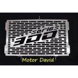 ขาย ซื้อ ออนไลน์ การ์ดหม้อน้ำ Honda Cb Cbr 300 Radiator Guard Silver