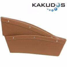 ซื้อ Kakudos ซองใส่เอกสารข้างเบาะรถยนต์ 1Packมี2ชิ้น สีน้ำตาล ใหม่