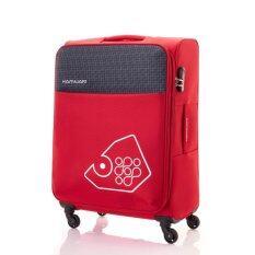 ซื้อ Kamiliant กระเป๋าเดินทาง รุ่น Zulu Spinner 70 26 Exp ขนาด 26 นิ้ว สี Red ใหม่