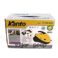 ซื้อ Kanto เครื่องฉีดน้ำแรงดันสูง รุ่น Kt Pw Eco Kanto Innovative Power Heavy Duty ถูก