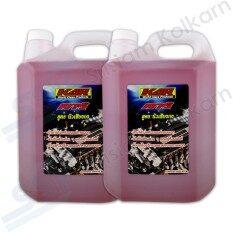 ขาย Kar น้ำยาล้างเครื่องภายนอก 5 ลิตร สีแดง 2 ชิ้น Kar ใน กรุงเทพมหานคร