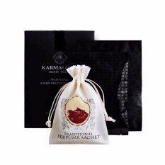 ทบทวน ที่สุด Karmakamet ถุงหอมกลิ่น Vanilla French Sweet