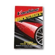 ส่วนลด สินค้า Karshine Back To Back น้ำยาลบรอยขีดข่วน ละอองสี ยางมะตอย รอยสีรถที่เกิดจากการเบียด 150 มล