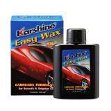 ราคา Karshine Easy Wax น้ำยาเคลือบสีรถยนต์ 150 มล Karshine เป็นต้นฉบับ