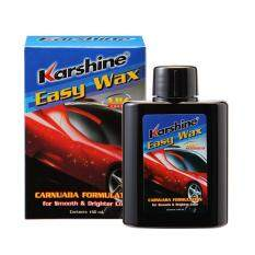 ราคา Karshine Easy Wax น้ำยาเคลือบสีรถยนต์ 150 มล Karshine กรุงเทพมหานคร