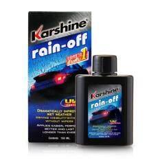ราคา Karshine น้ำยาเคลือบกระจก Rain Off 150 Ml ฟรี ผ้าสำลี 1 ผืน บรรจุในกล่อง สินค้าเกรด A ขายในห้าง ใหม่