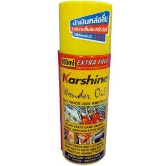 Karshine Wonder Oil สเปรย์น้ำมันหล่อลื่นไล่ความชื้นอเนกประสงค์ 400 ml.